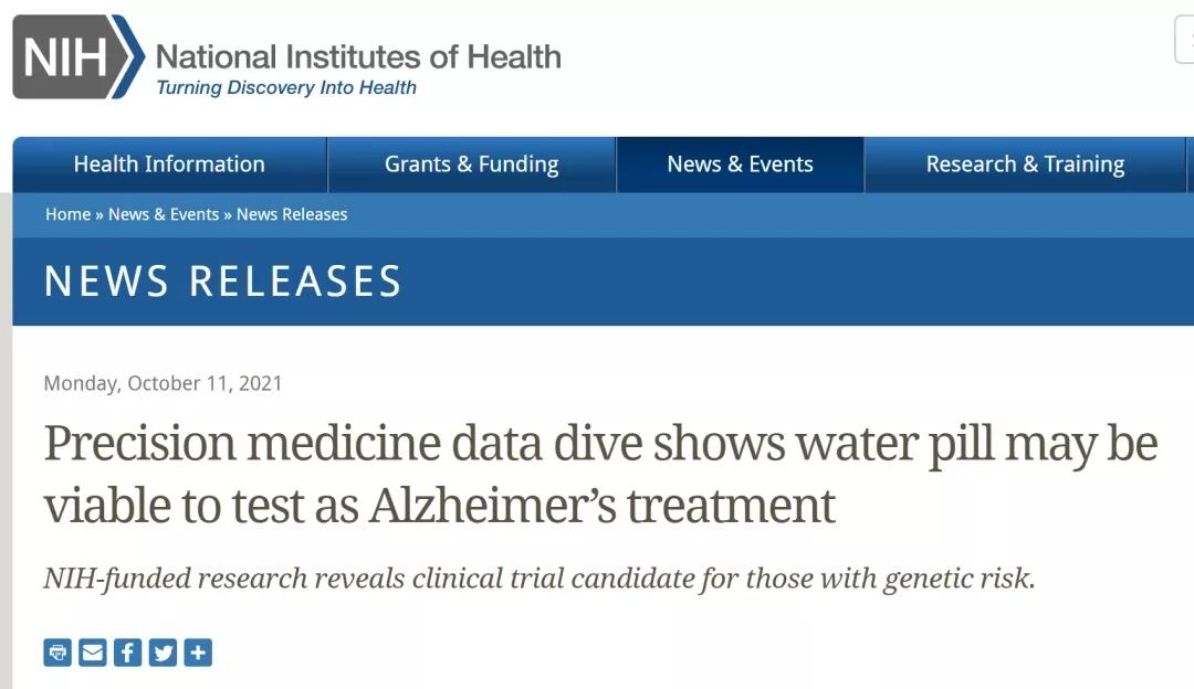 研究表明:一种利尿剂可用于治疗阿尔茨海默氏病。